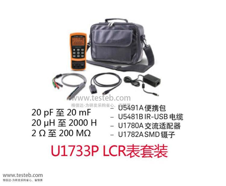 是德科技 安捷伦AgilentLCR测试仪/电桥表U1733P